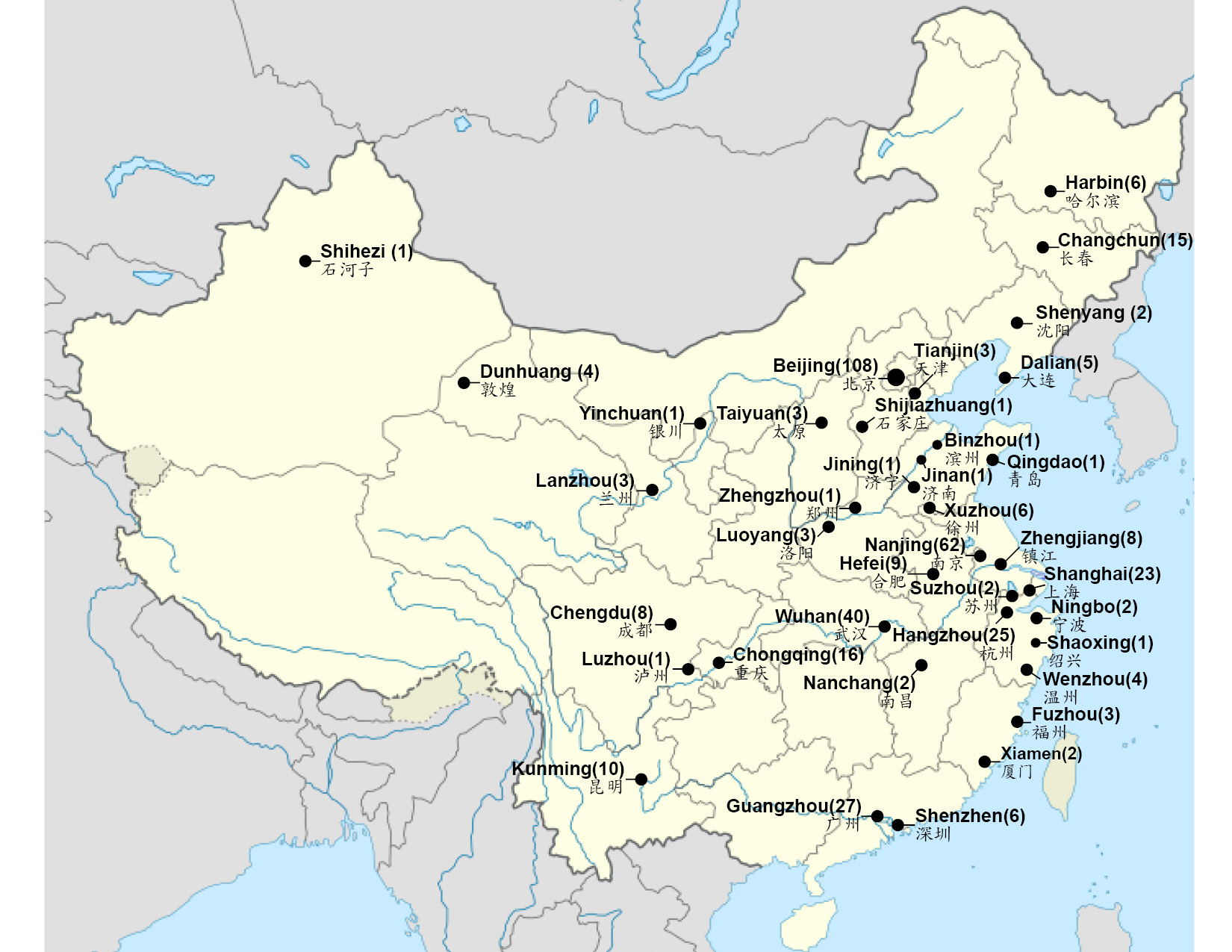 Chinese Librarians Scholarly Exchange Program Overview